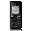 Sony Ericsson K330 unlock code