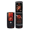 Motorola W5 unlock code : Motorola W5 subsidy password
