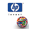 HP iPAQ unlock code