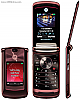 Motorola V9 unlock code : Motorola V9 subsidy password