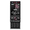 UK Vodafone Sony Ericsson W715 unlock code (NUC code)
