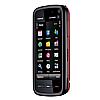 UK Vodafone Nokia 5800 XpressMusic unlock code (NUC code)