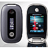 Motorola PEBL U3 unlock code : Motorola PEBL U3 subsidy password